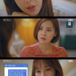 ≪韓国ドラマNOW≫「ペントハウス」16話、イ・ジア、チョン・ソンモの行く末にキム・ソヨンを疑う