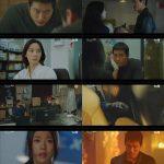 ≪韓国ドラマNOW≫「昼と夜」4話、イ・チョンアがナムグン・ミンと同じ村の出身だと明かす