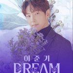 """イ・ジュンギ、今日(3日)NAVER NOW. 「DREAM」に出演!""""リアルタイムでファンとコミュニケーションをとる予定"""""""