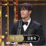 【2020年総決算part4】地上派3社の「芸能大賞」SBSはキム・ジョングク、KBSはキム・スク、MBCはユ・ジェソクが大賞! プレゼンターでチョ・インソン&ユンホ(東方神起)も登場!