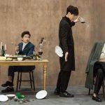 「コラム」神秘な世界に酔う!/『徐福』公開記念の『トッケビ』再会1