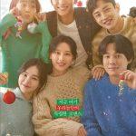 チ・チャンウクxキム・ジウォン「都市男女の愛し方」、クリスマスポスター公開! … 胸キュンロマンスに期待