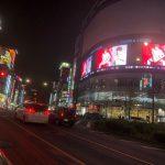 日本のファンからも「BTS(防弾少年団)」Vへ誕生日お祝いのメッセージ=世界各地の大型街頭ビジョン