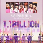 「BTS(防弾少年団)」、「Boy With Luv(Feat. Halsey)」MVの再生回数11億回突破!
