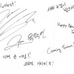 """2PM、各自のサインと個性的なメッセージで新年のあいさつ…""""HAPPY NEW YEAR! HOTTEST"""""""