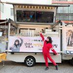 """「ASTRO」チャ・ウヌ、「gugudan」出身キム・セジョンにカフェカーをプレゼント…""""姉さんをよろしく"""""""