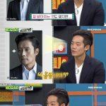俳優イ・ジョンヒョン、「『ミスター・サンシャイン』で共演イ・ビョンホンに魅了されセリフが出てこず…」