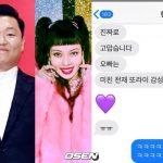 """歌手PSY、ヒョナから受け取った""""称賛""""メッセージ公開「イカレた天才狂った感性サイコ」"""