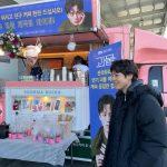 俳優ヨ・ジング、台湾ファンからのカフェカープレゼントに感謝