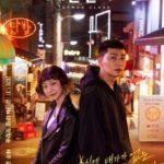 【ドラマがいいね!】正月休みに見たいパク・ソジュン作品2「『梨泰院クラス』は最高だ!」