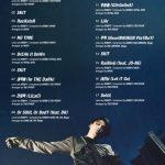 【公式】BOBBY(iKON)、2ndアルバム全曲作詞・作曲=「iKON」DK&JU-NEが援護射撃