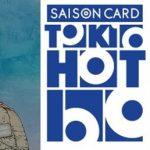 BTS「DYNAMITE」が3位にランクイン!2020年J-WAVE年間No.1ソングは米津玄師『感電』!SAISON CARD TOKIO HOT 100 THE ANNUAL COUNT DOWN SLAM JAM 2020にて決定!