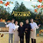 ユン・ヨジョン、イ・ソジン、チョン・ユミ、パク・ソジュン、チェ・ウシク出演「ユンステイ」、メインポスター初公開…8日初放送