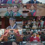 ≪韓国ドラマNOW≫「哲仁王后」12話、シン・ヘソンとキム・ジョンヒョンが恋文をやり取りしてトキメキの夜を過ごす=あらすじ・ネタバレ