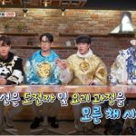 「バラコラ」ソン・シギョン&キム・ジョングクら出演の新料理バラエティがスタート! 「iKON」ユニョンもラーメンレシピに挑戦!