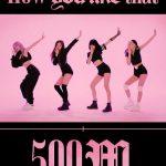 「BLACKPINK」、「How You Like That」振り付け映像が5億ビュー突破…K-POPで初