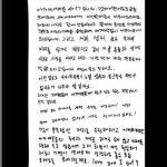 【全文】JYPと再契約なしの「GOT7」、直筆の手紙で心境を語る…「互いの未来を応援する、love you I got 7」