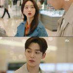 ≪韓国ドラマNOW≫「先輩、その口紅塗らないで」1話、ロウン(SF9)、ウォン・ジナと偽のカップルになりすます=あらすじ・ネタバレ