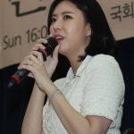 """""""国際指名手配中""""女優ユン・ジオ、ちかく韓国に送還か?韓国法務部がカナダ司法当局の補完要請に対応"""