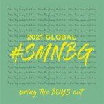 【公式】SMエンターテインメント、本日(1/16)からグローバルオーディション開催…新ボーイズグループのローンチを予告