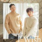 本日(27日)、U-KISSのメインボーカルSOOHYUNとHOONによるユニットシングル「I Wish」を日韓同時デジタルリリース&MVには『文明特急』のジェジェが特別出演!