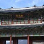 【時代劇が面白い】王朝の基盤を作った太宗/朝鮮王朝のよくわかる歴史2