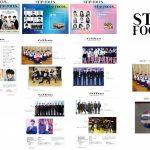 【情報】韓国エンターテインメント雑誌『STAR FOCUS JAPAN』3冊+豪華プレゼント!ス ペシャルなセットが期間限定販売!