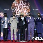 「PHOTO@高陽」【第35回GDA】BTS(防弾少年団)、「デジタルアルバム部門」レッドカーペットに7人の完全体で登場!