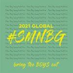 【公式】SMエンターテインメント、新ボーイズグループをローンチ…グローバルオーディションのオンライン受付開始
