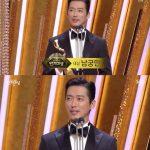 """「2020 SBS演技大賞」の大賞受賞は俳優ナムグン・ミン、恋人チン・アルムへ""""ありがとう、愛してる"""""""