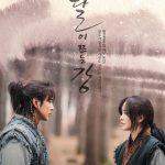 韓国新ドラマ「月が浮かぶ川」キム・ソヒョン&ジス…切なく見つめ合うカップルポスターを公開