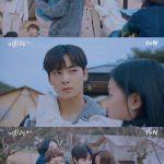 《韓国ドラマNOW》「女神降臨」8話、チャ・ウヌ(ASTRO)、ムン・ガヨンとファン・インヨプの仲を嫉妬…親しい姿に「怒り」