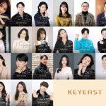 パク・ハソン&キム・ドンウク&知英(KARA)まで、KEYEASTの所属俳優たちが新年の挨拶