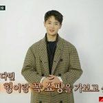 「SHINee」ミンホ、「悪魔はジョンナムを着る」でペ・ジョンナムのコーディネートに大満足!!(動画あり)