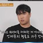 """「ユ・クイズ」出演のキム・ジノ、「『sg WANNABE』は解散ではない」と番組で言及…""""牛追い唱法""""を変えた理由も明かす"""