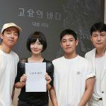 俳優コン・ユ、ペ・ドゥナがゲスト出演したイ・ジュンのラジオ番組に大量メッセージ…なぜ?