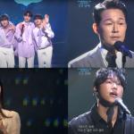 <KBS World>日本初放送!「平和音楽会~道を歩く」AB6IX、YB、キム・ジノ、Dynamic Duo、フォレステラら人気歌手総出演のコンサート!