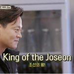 「バラコラ」「ユンステイ」イ・ソジン、ゲストに「朝鮮で一番イケメンの王」と褒められご機嫌! パク・ソジュン&チェ・ウシクの絶妙な掛け合いにほっこり!