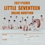 「LITTLE SEVENTEEN 発掘」…PLEDIS、オンラインオーディション開催