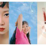 """【情報】今注目の韓国コスメブランド「AMUSE」のNO.1ベストセラー""""水分感たっぷりティント""""新コレクション発売"""