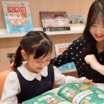 【情報】大人気アイドルに続け!生徒数8,500人の韓国語教室K Villageで「お子様向け」レッスンコースを開設