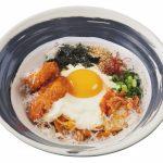 【情報】韓国チキンがパスタに!「生カルボナーラ専門店」より新商品が登場、韓国の辛ソースに生パスタとチキンを絡めた見た目も楽しめる1品