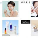 【情報】韓国を代表するコスメ・美容グループ企業アモーレパシフィック「LANEIGE」 「HERA」 「IOPE」 「MAKEON」の人気4ブランド Amazon公式ショップを開設