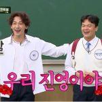 「バラコラ」J.Y.Park(パク・チニョン)×Rain(ピ)、ユン・ドゥジュン×イ・ギグァン、微笑ましい2ショットでバラエティ出演!
