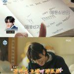 """ユンホ(東方神起)、BTSからの過去の手紙を公開!"""" Vは「僕ら防弾は、東方神起を愛してます!」"""