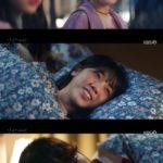 """<span class=""""title"""">≪韓国ドラマNOW≫「こんにちは? 私だよ!」3話、チェ・ガンヒ、真実を知らないイ・レに口を閉ざす=あらすじ・ネタバレ</span>"""