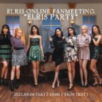 "<span class=""title"">7人組ガールズグループELRISが 3月6日(土)にオンラインファンミーティング 「ELRIS ONLINE FANMEETING ""ELRIS PARTY""」を開催! ~私達と一緒に盛り上がりましょう♪~</span>"