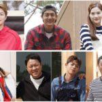 """<span class=""""title""""><KBS World>日本初放送!「土地だけビレッジ~自給自足バラエティ」ユン・ドゥジュン(Highlight)、イ・ギウ、ヒョジョン(OH MY GIRL)出演!韓国の人気スターがセカンドハウスを作り自給自足で村を作っていく最新バラエティ!</span>"""