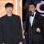 """<span class=""""title"""">ソ・ジソプ、コン・ユ、ユ・アイン、チョン・ヘインなど、Netflixに韓国のイケメン俳優たちが大挙出現!!</span>"""