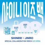 """<span class=""""title"""">真露(JINRO)焼酎、SHINeeとコラボしたグッズを発売!!</span>"""
